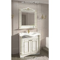 Комплект мебели Венеция Аврора 85 цвет: белый с патиной золото