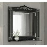 Зеркало Венеция Аврора 85 цвет: черный с патиной серебро