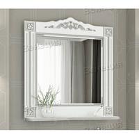 Зеркало Венеция Аврора 85 цвет: белый с патиной серебро